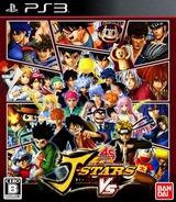 Jスターズ ビクトリーバーサス PS3 cover (BLJS10258)