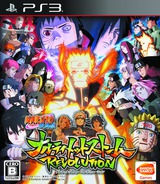 Naruto Shippuden: Ultimate Ninja Storm Revolution PS3 cover (BLJS10267)