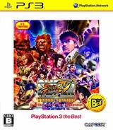 ソウルキャリバー IV (PlayStation 3 the Best) PS3 cover (BLJS50007)