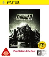 Fallout 3 (PlayStation 3 the Best) PS3 cover (BLJS50012)