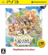 Rune Factory: Oceans (PlayStation 3 the Best) PS3 cover (BLJS50020)