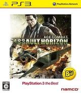 Ace Combat: Assault Horizon (PlayStation 3 the Best) PS3 cover (BLJS50028)