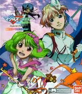 マクロスラストフロンティア PS3 cover (BLJS93004)