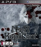 NieR RepliCant PS3 cover (BCKS10115)