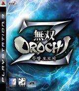 Musou Orochi Z PS3 cover (BLKS20135)