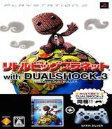 LittleBigPlanet (w/Dual Shock 3 - Satin Silver) PS3 cover (BCJN29603)