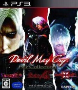 Devil May Cry HD Collection PS3 cover (BLUS30764)