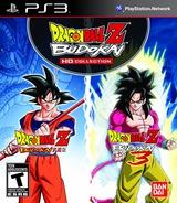 Dragon Ball Z Budokai HD Collection PS3 cover (BLUS30966)