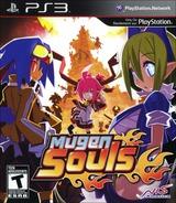 Mugen Souls PS3 cover (BLUS31007)