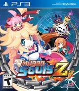 Mugen Souls Z PS3 cover (BLUS31417)