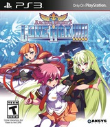Arcana Heart 3: LOVE MAX!!!!! PS3 cover (BLUS31424)