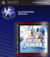 After Burner: Climax SEN cover (NPJB00046)