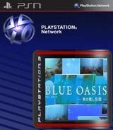 Blue Oasis: Sakana no Iyashi Kuukan SEN cover (NPJB00066)