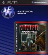 Zombie Apocalypse: Never Die Alone SEN cover (NPUB30506)
