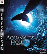 Aquanaut's Holiday: Kakusareta Kiroku PS3 cover (BCAS20054)
