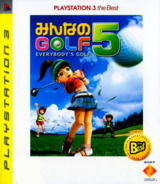 Minna no Golf 5 (PlayStation 3 the Best) PS3 cover (BCAS20083)