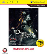 Demon's Souls (PlayStation 3 the Best) PS3 cover (BCAS20115)