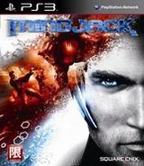 Mindjack PS3 cover (BCAS20161)