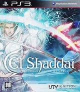 幻境神界 PS3 cover (BCAS20173)