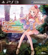 鍊金術士梅露露~亞蘭德的鍊金術士3 PS3 cover (BCAS20182)