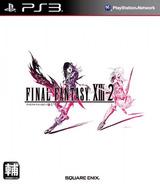 太空戰士XIII-2 PS3 cover (BCAS20196)