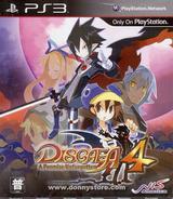 魔界戰記4 PS3 cover (BCAS20206)