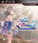 Atelier Totori: The Adventurer of Arland PS3 cover (BCAS20209)