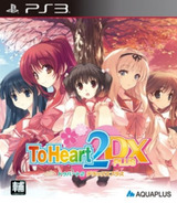 To Heart 2 DX Plus PS3 cover (BCAS20211)