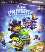 迪士尼宇宙 PS3 cover (BCAS20215)