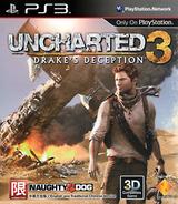 秘境探險3 PS3 cover (BCAS25009)