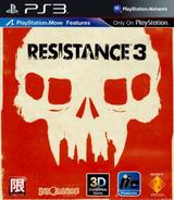 全面對抗3 PS3 cover (BCAS25012)