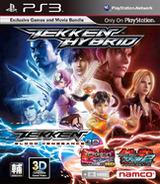 鐵拳合輯 PS3 cover (BCAS85001)