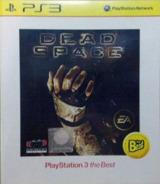 絕命異次元 (Playstation 3 The Best) PS3 cover (BLAS50245)