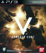 Armored Core: V PS3 cover (BLAS50448)