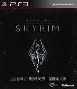 The Elder Scrolls V: Skyrim PS3 cover (BLAS50546)