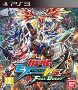 Kidou Senshi Gundam: Extreme VS Full Boost PS3 cover (BLAS50677)