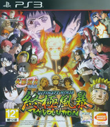 火影忍者疾風傳:終極風暴革命 PS3 cover (BLAS50700)