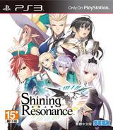 光明之響 PS3 cover (BLAS50745)