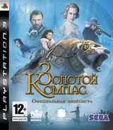 The Golden Compass PS3 cover (BLES00180)