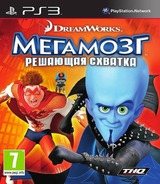 Megamind: Ultimate Showdown PS3 cover (BLES00867)