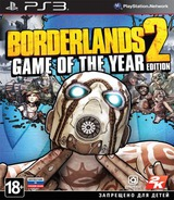 Borderlands 2 PS3 cover (BLES01684)
