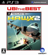 Tom Clancy's H.A.W.X. 2 PS3 cover (BLJM60242)