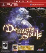 Demon's Souls PS3 cover (BLUS30443)