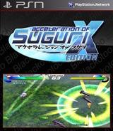 Acceleration of Suguri: X Edition SEN cover (NPEA00205)