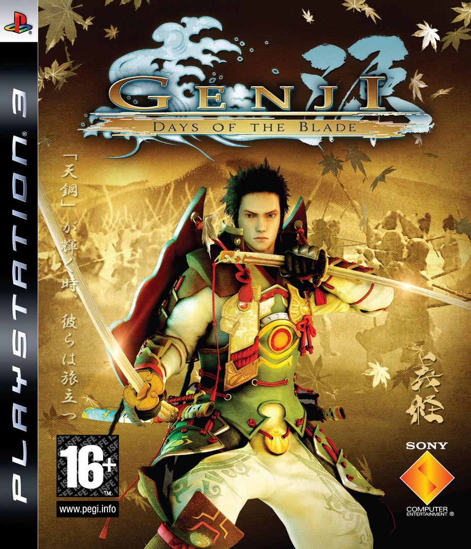 Genji: Days of the Blade PS3 coverHQ (BCES00002)