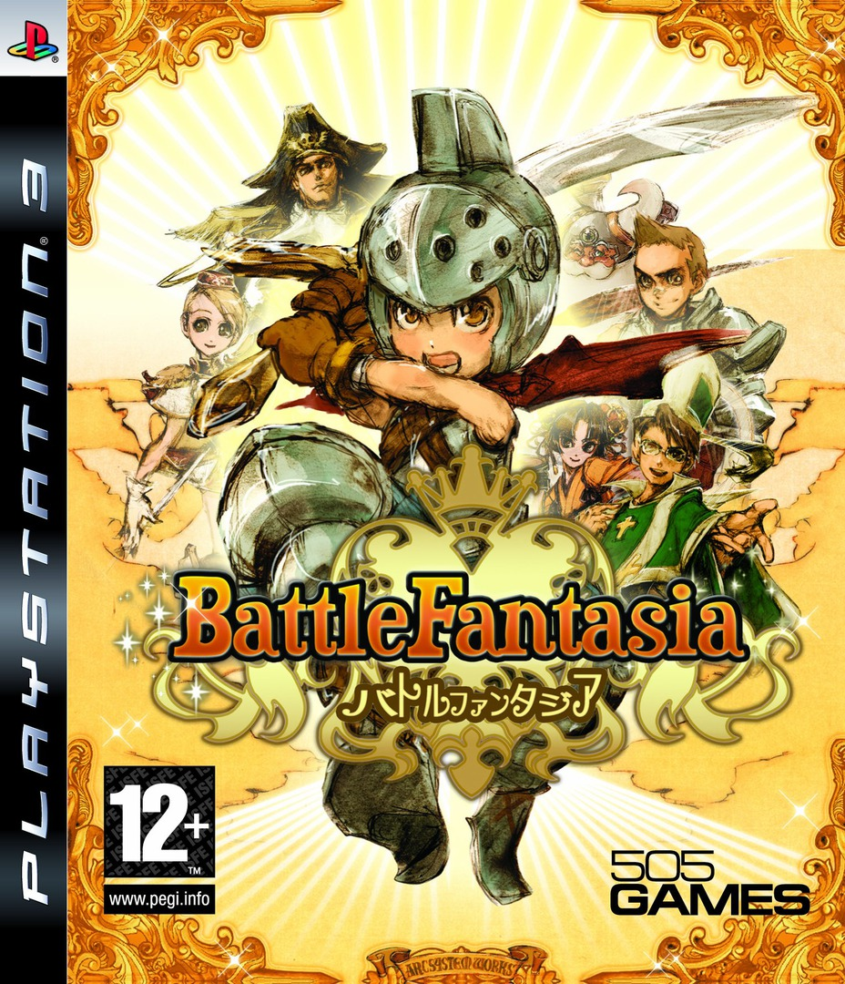 Battle Fantasia PS3 coverHQ (BLES00253)