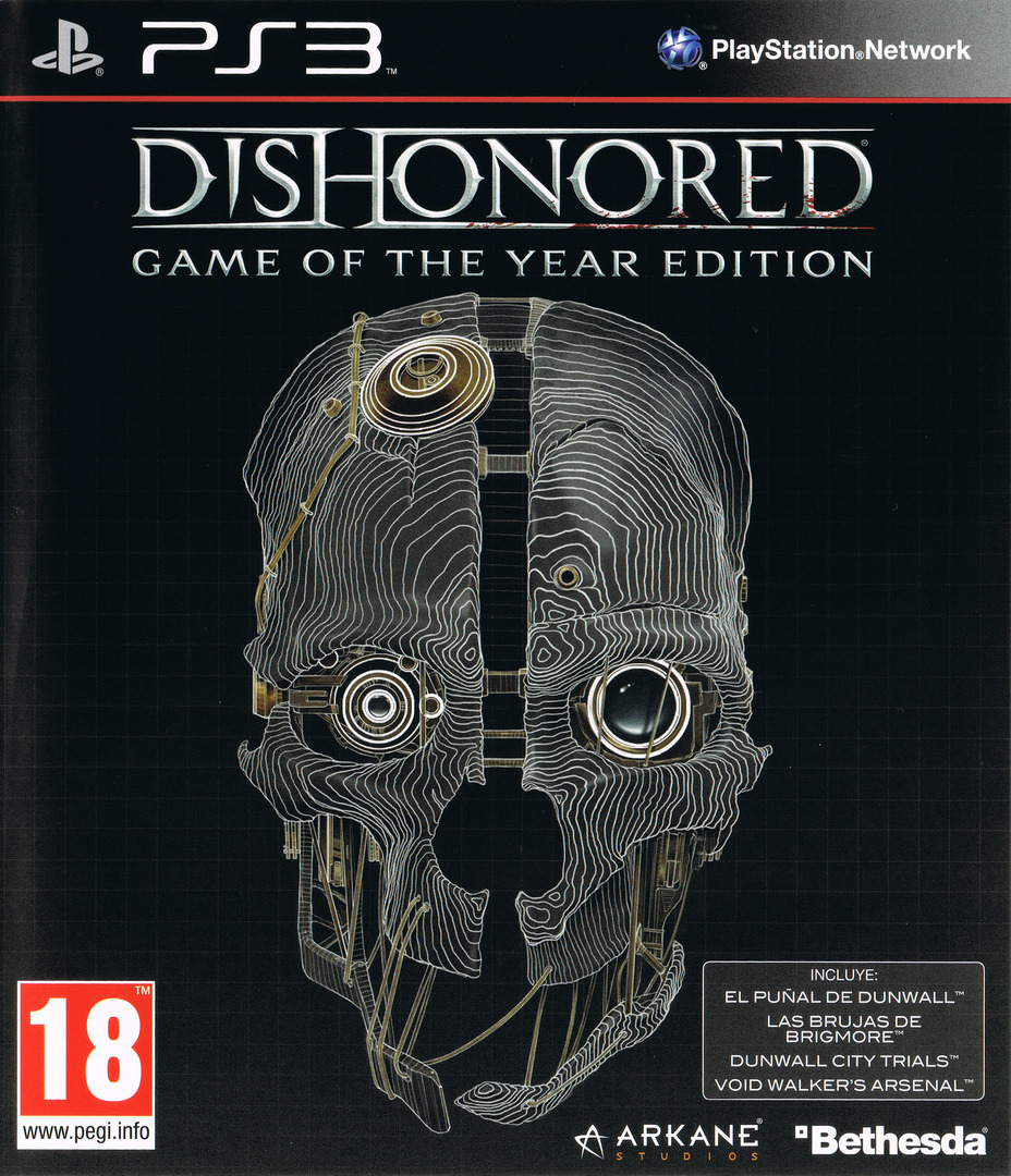 PS3 coverHQ (BLES01925)
