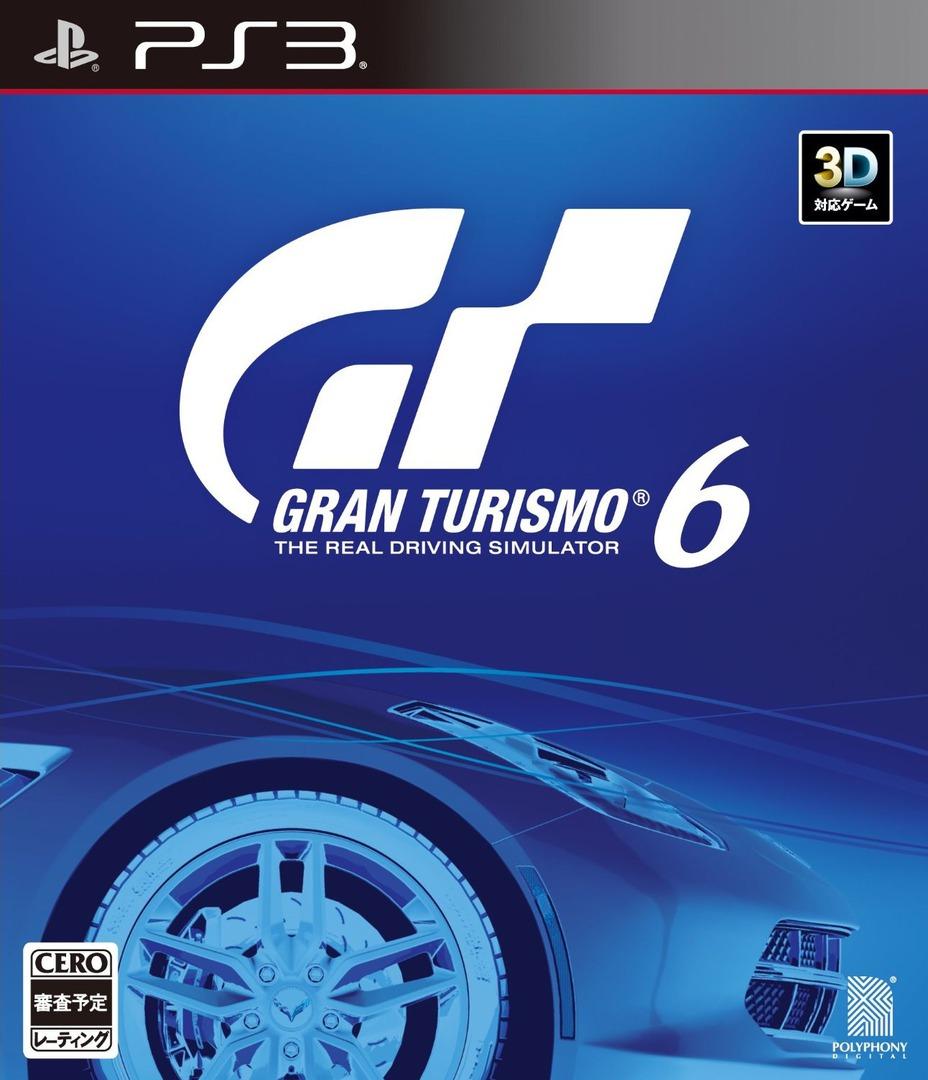 グランツーリスモ6 PS3 coverHQ (BCJS37016)