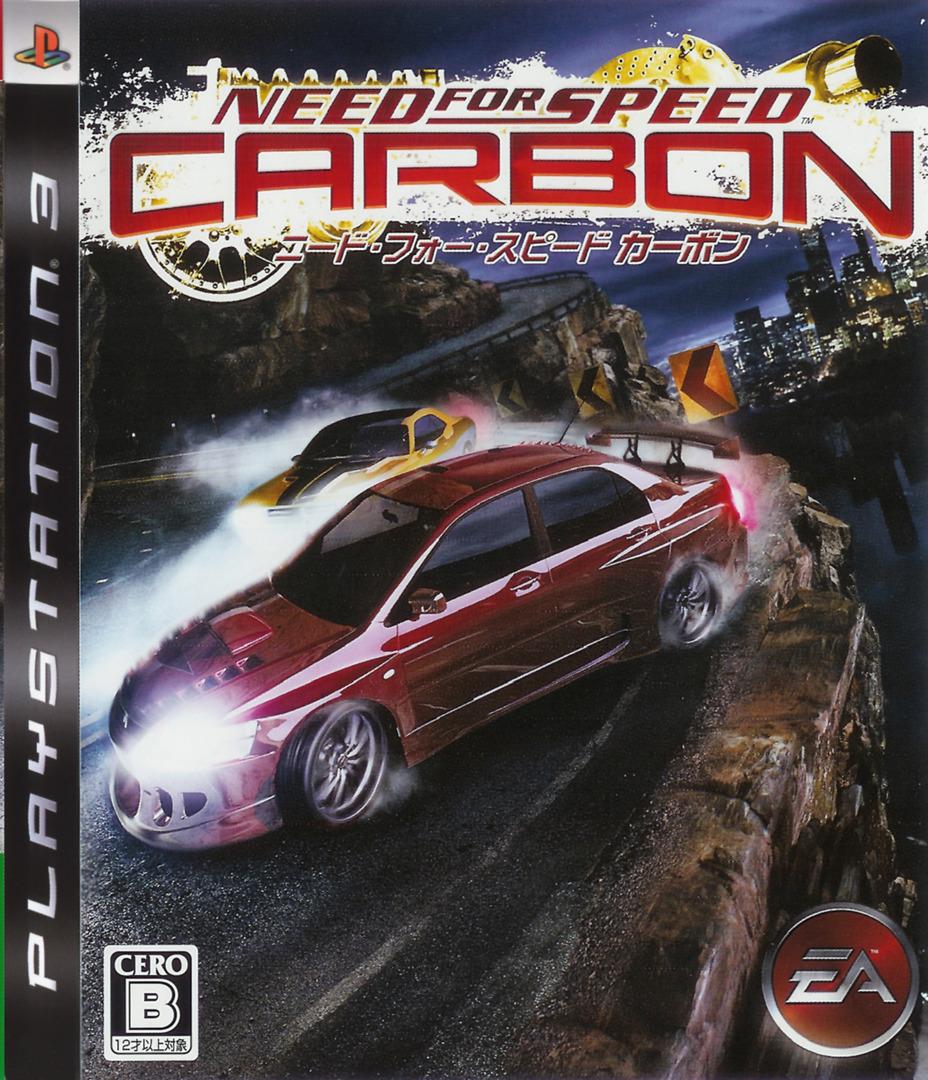 ニード・フォー・スピード カーボン PS3 coverHQ (BLJM60014)