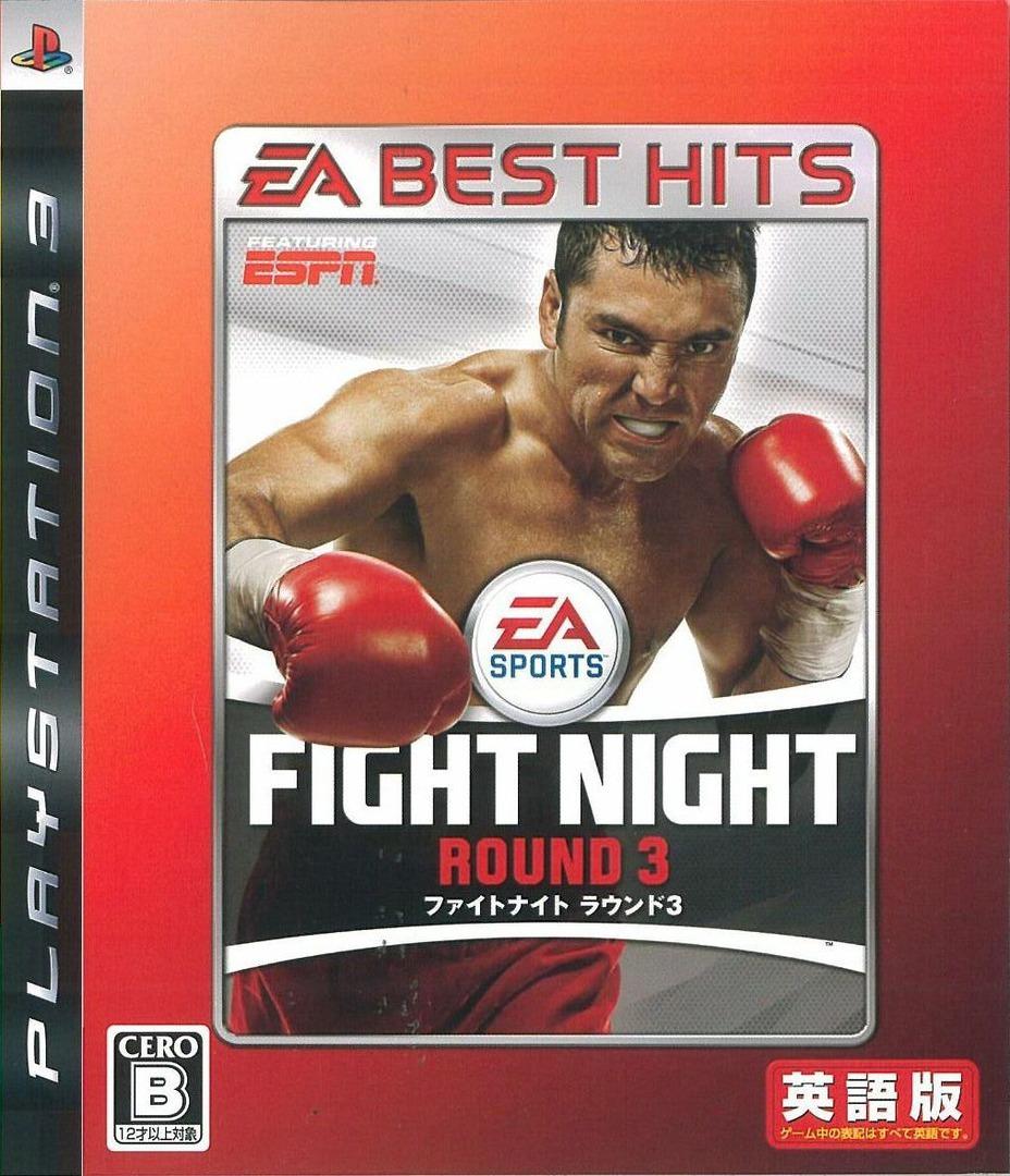 ファイト ナイト ラウンド 3 (EA Best Hits) PS3 coverHQ (BLJM60092)